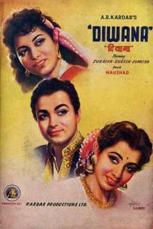 Deewana 1952 Film Wikipedia