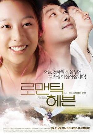 Romantic Heaven - Image: Romantic Heaven poster