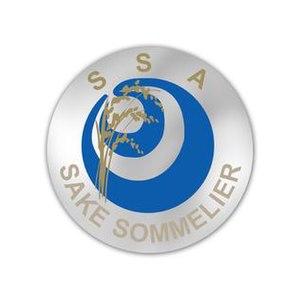 Sake Sommelier Association - Image: Sake Sommelier Association Logo
