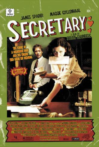 Secretary (2002 film) - Theatrical release poster