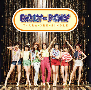 Roly-Poly (T-ara song) - Image: T ara Roly Poly Regular