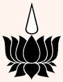 The Ayyavazhi symbol Lotus and Namam.png
