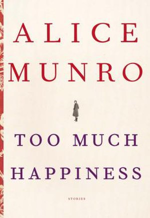 Too Much Happiness - First edition cover design