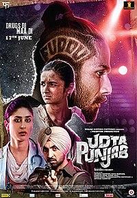 200px-Udta_Punjab.jpg