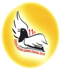 'Kutumb' , a flying Doel, which is the national Bird of Bangladesh[1]  is the official logo for the games