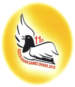 2010 South Asian Games - Image: 2010 South Asian Games logo 2