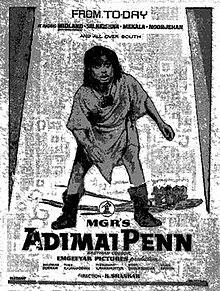 Image Result For Adimai Penn Movie