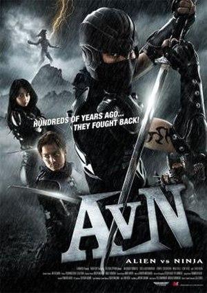 Alien vs Ninja - American poster for Alien vs Ninja