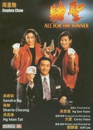All for the Winner - All for the Winner DVD cover