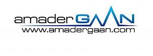 AmaderGaan.com - Image: Amader Gaan.com logo