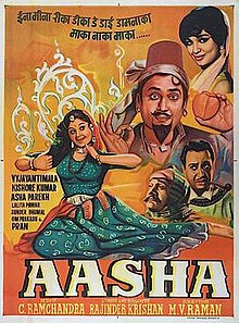Aasha (1957 film) - Wikipedia