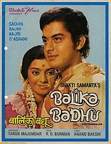 Balika Badhu, 1976 Hindi film.jpg