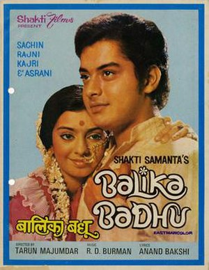 Balika Badhu (1976 film) - Image: Balika Badhu, 1976 Hindi film