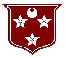 Caistor Grammar School Badge.jpg