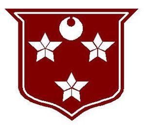 Caistor Grammar School - Image: Caistor Grammar School Badge