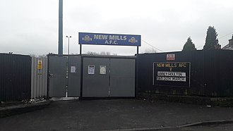 New Mills A.F.C. - The entrance to Church Lane