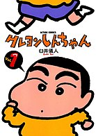 Picture of a TV show: Crayon Shin-Chan