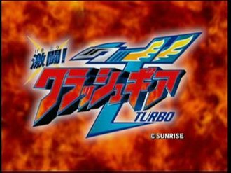 Crush Gear Turbo - Logo from show opening