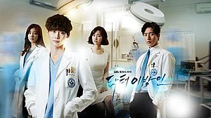 Doctor Stranger - Promotional poster for Doctor Stranger
