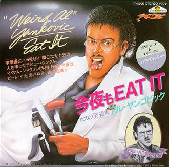 Eat It - Image: Eat It Japan