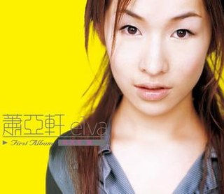 <i>Elva Hsiao</i> (album) album