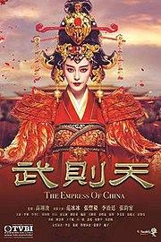 The Empress of China - Wikipedia