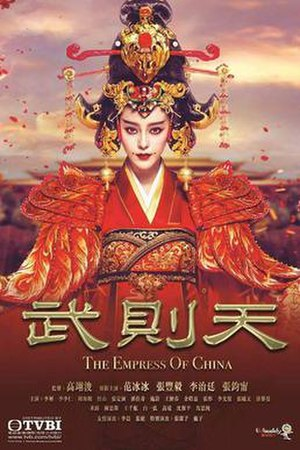 The Empress of China - Hong Kong's TVB official poster of The Empress of China.