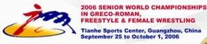 2006 World Wrestling Championships - Image: Filawrestlinglogo 06