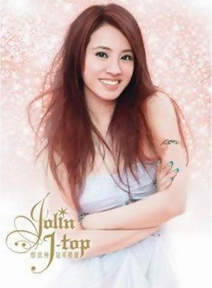 J-top - Image: Jolin Tsai J Top