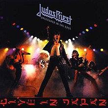 Unleashed in the East - Wikipedia