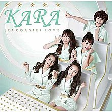 Kara - Jet Coaster Love.jpg