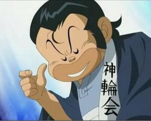 Masami Kurumada - Masami Kurumada, as he appeared in the first episode of the Ring ni Kakero 1 anime adaptation. His character's design was based on the protagonist of his manga Jitsuroku! Shinwakai, whose name is also Masami Kurumada, and the kanji in his clothes read Shinwakai, as a reference to it.