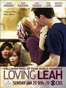 Loving Leah, 2009 film.jpg