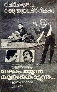 <i>Mazha Peyyunnu Maddalam Kottunnu</i> 1986 film by Priyadarshan