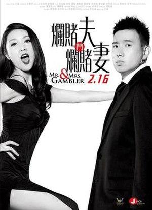 Mr. and Mrs. Gambler - Film poster