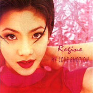 My Love Emotion - Image: My love album