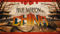 Paul Merton in China.png