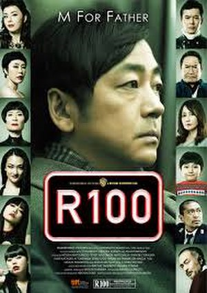R100 (film) - Film poster