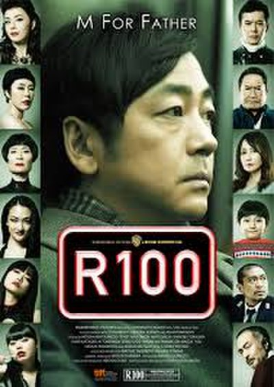 Picture of a movie: R100