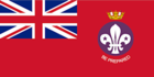 Royal Navy Recognised Sea Scouts Ensign (The Scout Association).png