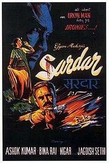 <i>Sardar</i> (1955 film)