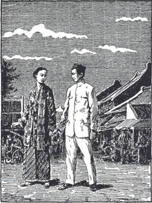 Sitti Nurbaya - A depiction of Nurbaya and Samsu in Batavia, from the original 1922 edition