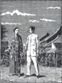 Sitti Nurbaya and Samsulbari in Batavia.png