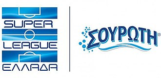 Superleague Greece - Image: Superleague Souroti