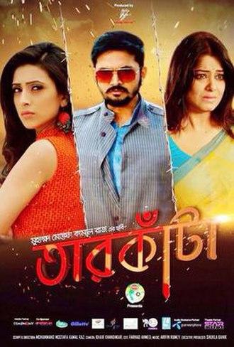 Taarkata - Taarkata Theatrical poster