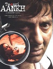 Teesri Aankh: The Hidden Camera (2006) SL YT - Sunny Deol, Amisha Patel, Neha Dhupia, Aarti Chhabria, Mukesh Rishi, Murli Sharma
