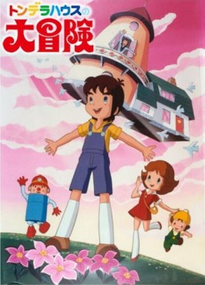 The Flying House (TV series)