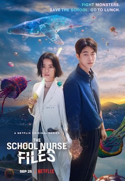school nurse files