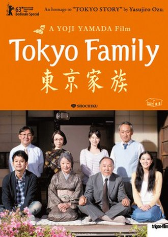 Tokyo Family - Image: Tokyo Family POSTER