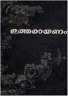 <i>Uttarayanam</i> 1975 Indian film directed by G. Aravindan